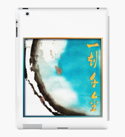 Every Moment is Precious - One Moment 1000 Gold  iPad Case/Skin