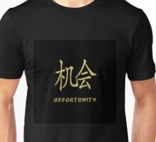 """Golden Chinese Calligraphy Symbol """"Opportunity"""" Unisex T-Shirt"""
