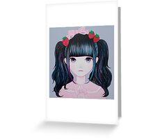 Nakayoshi Strawberry Greeting Card