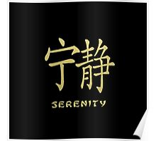 "Golden Chinese Calligraphy Symbol ""Serenity"" Poster"