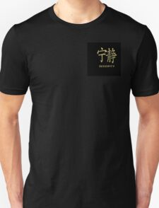"Golden Chinese Calligraphy Symbol ""Serenity"" Unisex T-Shirt"
