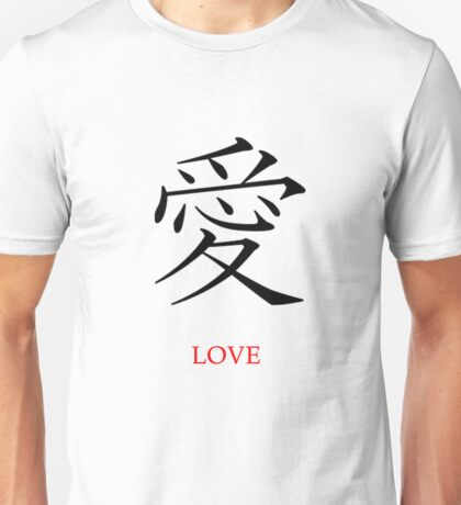 Love - Japanese Characters Unisex T-Shirt