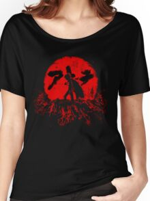 Red Sun Women's Relaxed Fit T-Shirt