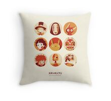 Ghibli Collection Throw Pillow