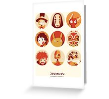 Ghibli Collection Greeting Card