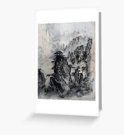 Deep in the Mountains - Famous Japanese Tanka Poetry and Painting Greeting Card