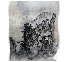 Deep in the Mountains - Famous Japanese Tanka Poetry and Painting Poster