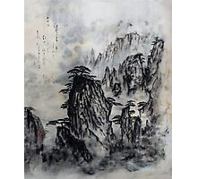 Deep in the Mountains - Famous Japanese Tanka Poetry and Painting Photographic Print