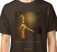 Devil Wear (Japanese edition) Classic T-Shirt