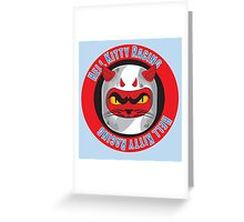 HKR - blue on red Greeting Card