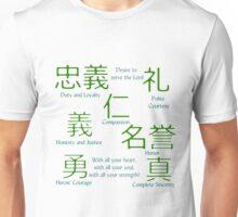 Bushido For Christians Unisex T-Shirt