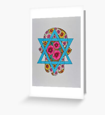 Hamsa/2 - Star of David Greeting Card