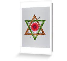 Star of David - Center Flower Greeting Card