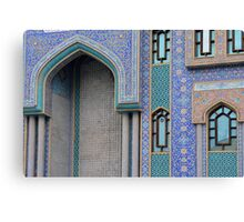 Colorful mosaic facade from mosque. Canvas Print