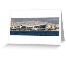 0105289 - The stadium of Peasce and Friendship Greeting Card