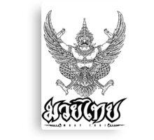 Garuda Muay thai traditional thailand martial art Canvas Print