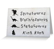 Saurian and King Kong Greeting Card