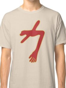Swans - The Glowing Man Classic T-Shirt