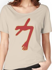 Swans - The Glowing Man Women's Relaxed Fit T-Shirt