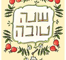 Shana Tova Greeting Card (Vertical) by TsipiLevin