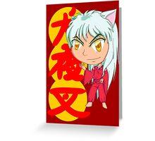 Chibi Chibi Inuyasha Greeting Card