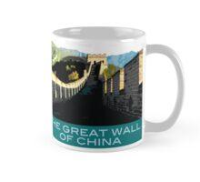Great Wall of China Souvenir Mug Design, Old Travel Poster Style Mug