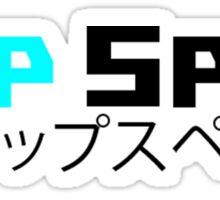 Jap Spec JDM Sticker Sticker