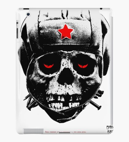 Soviet преступник iPad Case/Skin