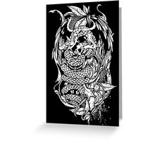 Snake Dragon (white) Greeting Card