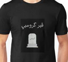 ABER-CROMBIE Unisex T-Shirt