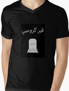 ABER-CROMBIE Mens V-Neck T-Shirt