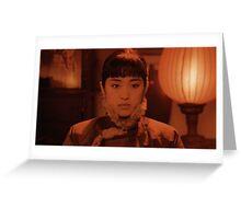 Gong Li - Raise the Red Lantern Greeting Card