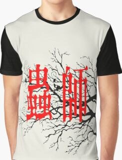Mushishi Graphic T-Shirt