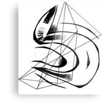 Designs Metal Print