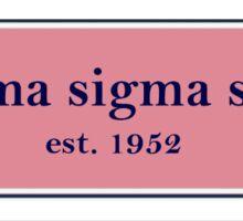 Gamma Sig- Vineyard Sticker