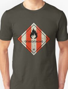 Launch flammable sign Unisex T-Shirt