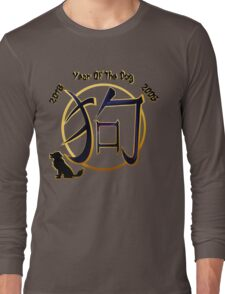The Year Of The Dog-dates Long Sleeve T-Shirt