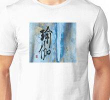 Yoga Ink Brush Calligraphy on Golden Blue  Unisex T-Shirt
