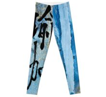 Royal Blue Golden Yoga Ink Brush Calligraphy Leggings