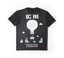 BALOON Graphic T-Shirt