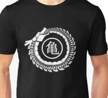 Shenron ouroboros Unisex T-Shirt