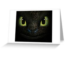 Big Toothless From How To Train Your Dragon Greeting Card