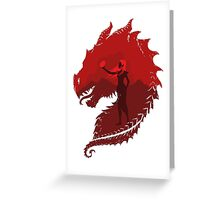 Mother of Dragons (Light) Greeting Card