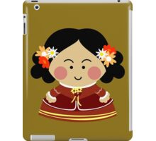 Menina (Lady In Waiting) iPad Case/Skin