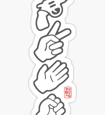Rock, Paper, Scissors, GUN Sticker