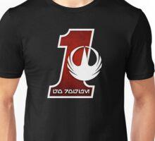 Rogue #1 Unisex T-Shirt