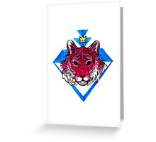 raspberry royalty Greeting Card