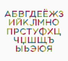 Russian Alphabet multi Kids Tee