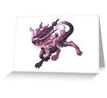 Helioquine Greeting Card