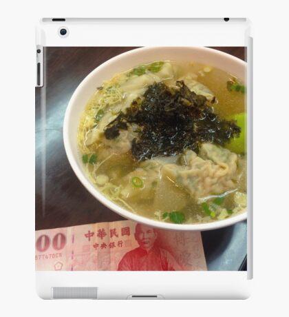 Taipei's finest dumpling soup iPad Case/Skin